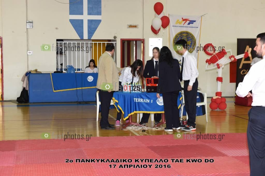 Φωτογραφία 2o ΠΑΝΚΥΚΛΑΔΙΚΟ ΚΥΠΕΛΛΟ-ΠΑΚΕΤΟ 2-Σύρος 17/4/2016-