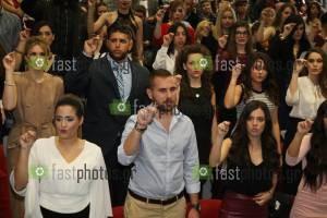 Φωτογραφία Όρκος & Πορτρέτα & Πτυχία - Ορκωμοσία Παρευξείνιων Δ.Π.Θ. 25-11-2015