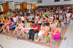 Φωτογραφία 19/07/2012 ΠΑΝΕΠΙΣΤΗΜΙΟ ΑΙΓΑΙΟΥ  ΡΟΔΟΣ