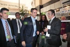 Φωτογραφία Συνάντηση Προέδρου Νέας Δημοκρατίας Κυριάκου Μητσοτάκη με το Διοικητικο Συμβούλιο της Ένωσης Περιφερειών Ελλάδας (ΕΝΠΕ)