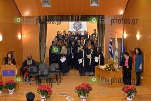 Φωτογραφία Ορκωμοσία Πανεπιστήμιο Αιγαίου 28-11-2015