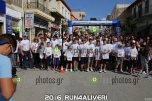 Φωτογραφία Run 4 Alive 2016 Κυριακή 8 Μαΐου